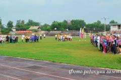 Районная олимпиада