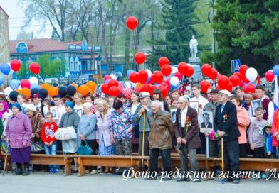 Большой фоторепортаж с празднования Дня Победы в Усть-Пристани