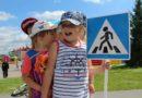 В Алтайском крае стартовало комплексное профилактическое мероприятие «Внимание – Дети!»
