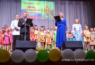 Фоторепортаж с праздничного концерта «России — быть!»