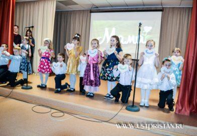 Фоторепортаж с концерта, посвященного Дню Матери