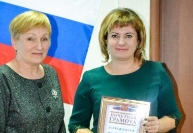 Кого наградили на последней сессии Усть-Пристанского райсовета? (фоторепортаж)
