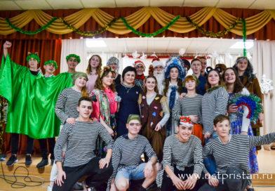 Учащиеся Усть-Пристанской СОШ встретили Новый Год! (фоторепортаж)