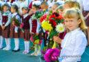 Фоторепортаж празднования Дня знаний в Усть-Пристани