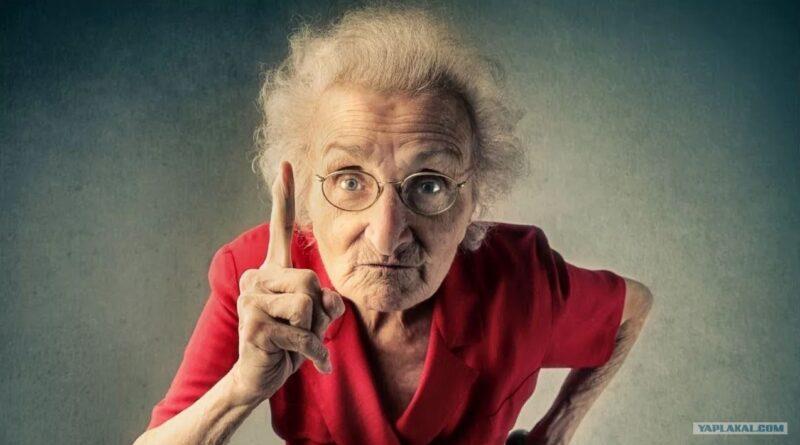 80-летняя бабушка из Барнаула раскусила мошенника-фантазера