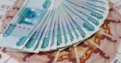 Как получить 10 000 рублей пособия на школьников в августе 2021 года