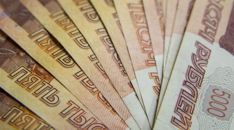 Как получить единовременную выплату 10 000 рублей к началу учебного года?